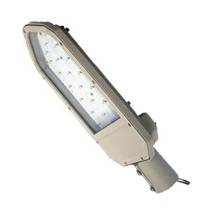 LED Street Light - 24W LED Street Light